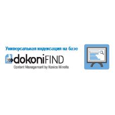 dokoniFIND - поиск корпоративных данных одним кликом